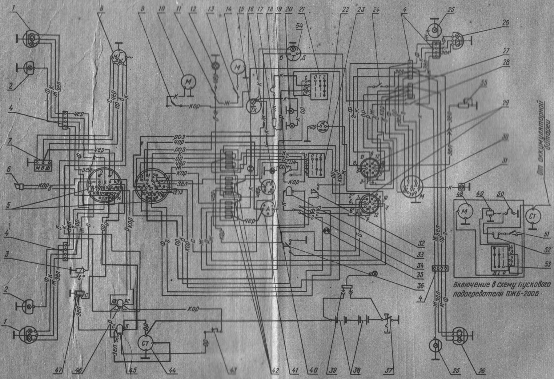 МТЗ-80, МТЗ-82, трактор, схема электрооборудования, ТО карта смазки. форматах DjVu, PDF, JPG, программу для просмотра...