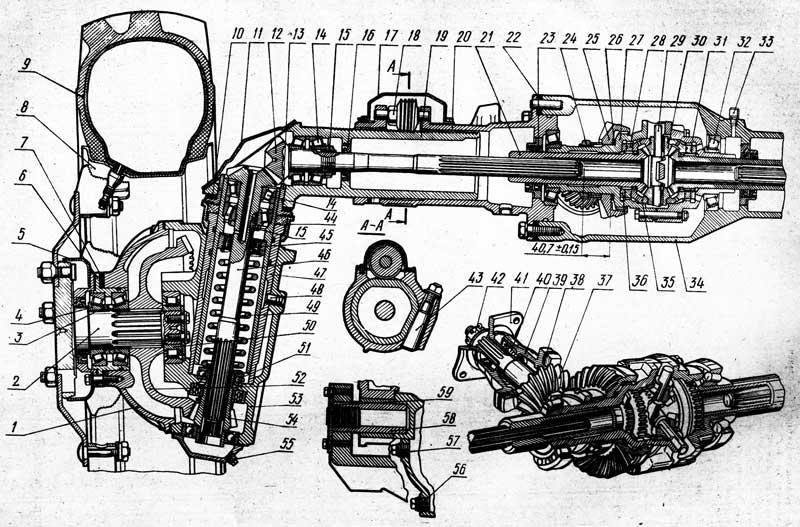 Шестерня МТЗ 82 ведущая редуктор конечной передачи пер.