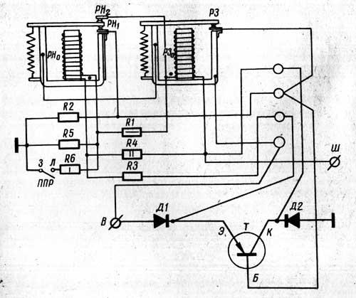 Схема электрическая монтажная реле-регулятора РР362-Б