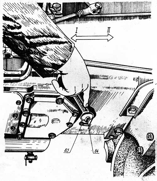 Переключение привода двухскоростного ВОМ