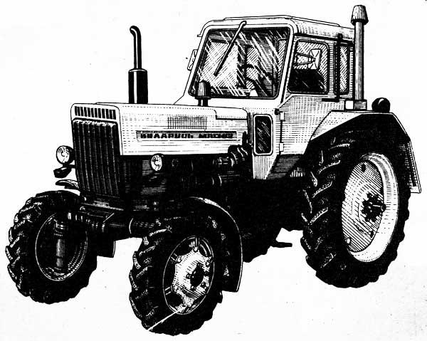 """Трактор """"Беларусь"""" МТЗ-82Л (вид слева)"""